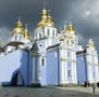 Photos of Ukraine